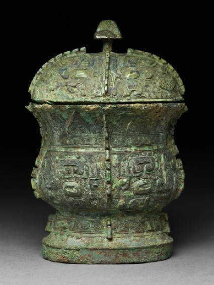 Ritual wine vessel, or zhi