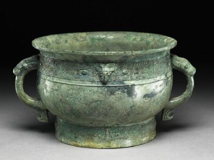 Ritual food vessel, or gui