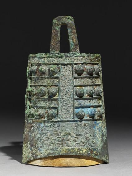 Ritual bell, or bo zhong