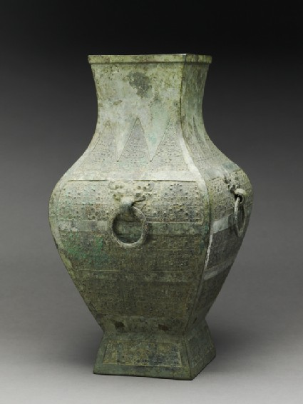 Square ritual wine vessel, or fang hu
