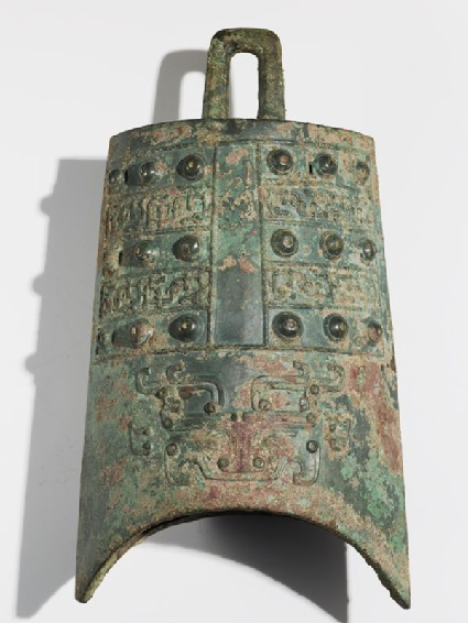 Ritual bell, or zhong, with interlaced animals and taotie masks