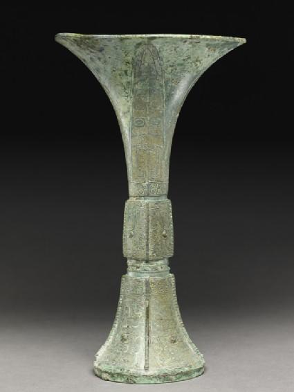 Ritual wine vessel, or gu