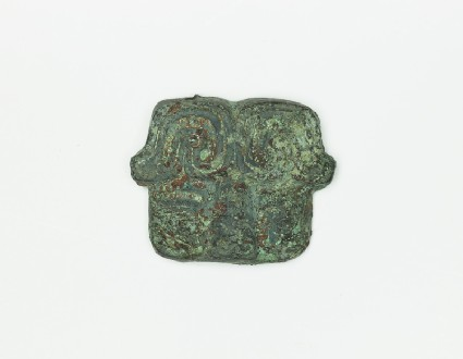 Bronze chariot fitting