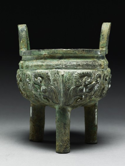 Ritual food vessel, or ding