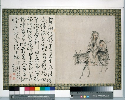 Man on a donkey, and calligraphy