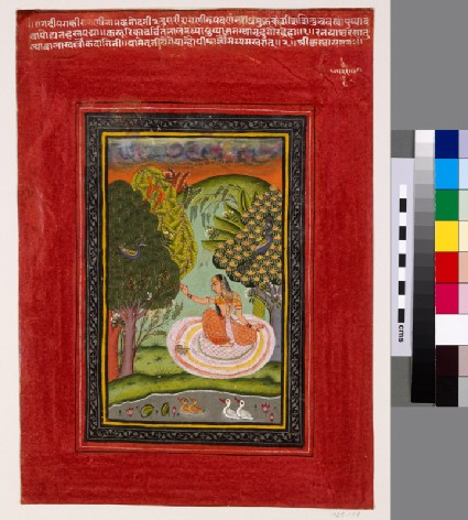 A lady awaiting her lover in a grove, illustrating the musical mode Kamodani Ragini