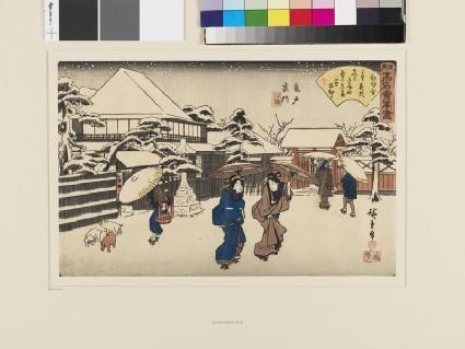 The Tamaya Restaurant and the back gate of the Kameidō Shrine