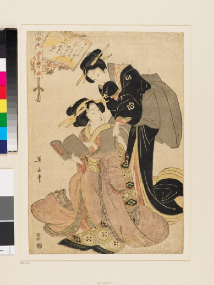 Komachi Washing Her Book of Poems
