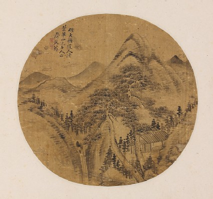 Mountain landscape with a building