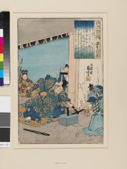 The Retired Emperor Go-toba
