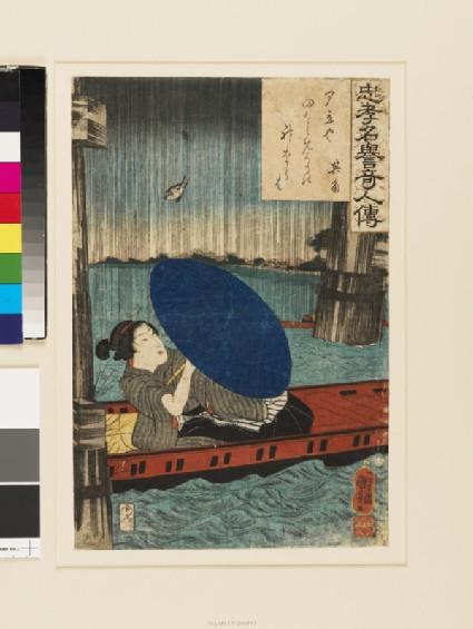 Poetess Takarai Kikaku