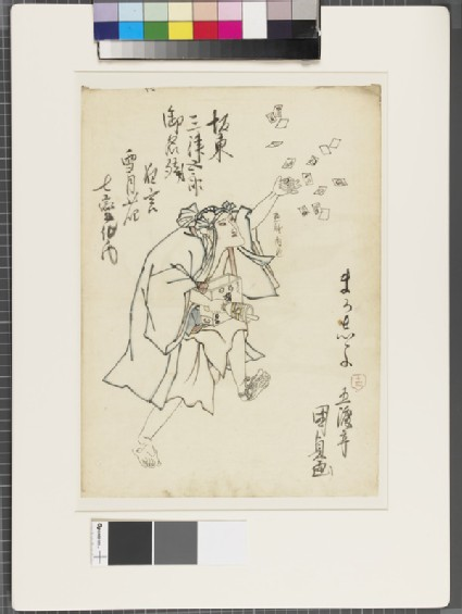 Shita-e (under-drawing for a woodblock print)