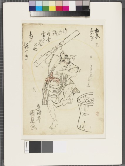 Shita-e (under-drawing for a woodblock print) by Kunisada