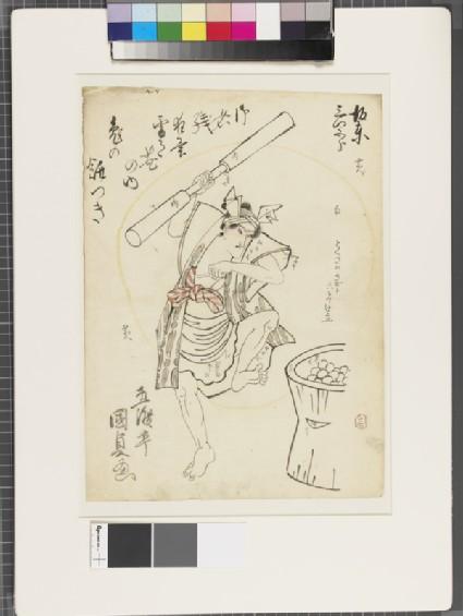 Shita-e (under-drawing for a woodblock print) by Kunisada