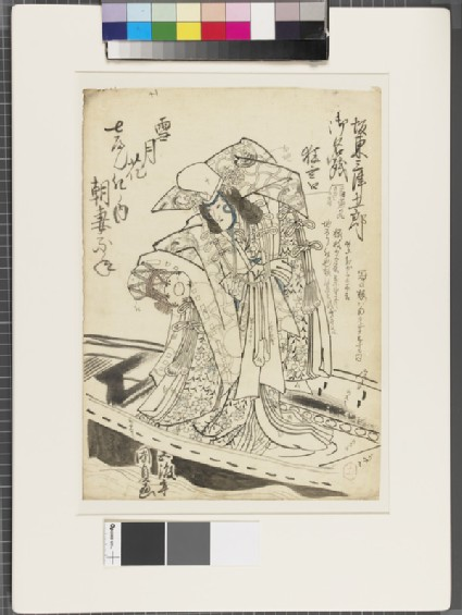 Shita-e (under drawing for a woodblock print)