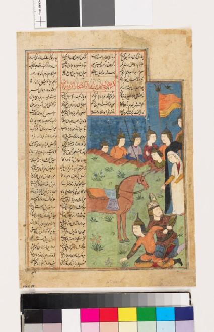 Rustam captures Barzu