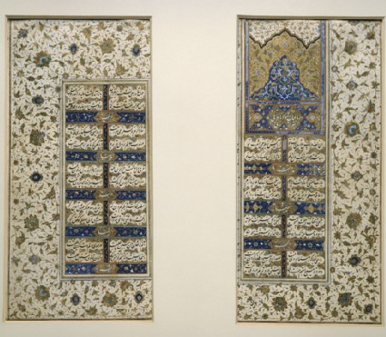 Opening pages from the Ruba'yat of Urfi of Shiraz