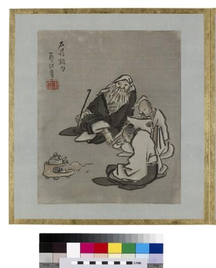 Three Chinese men around a tea brazier