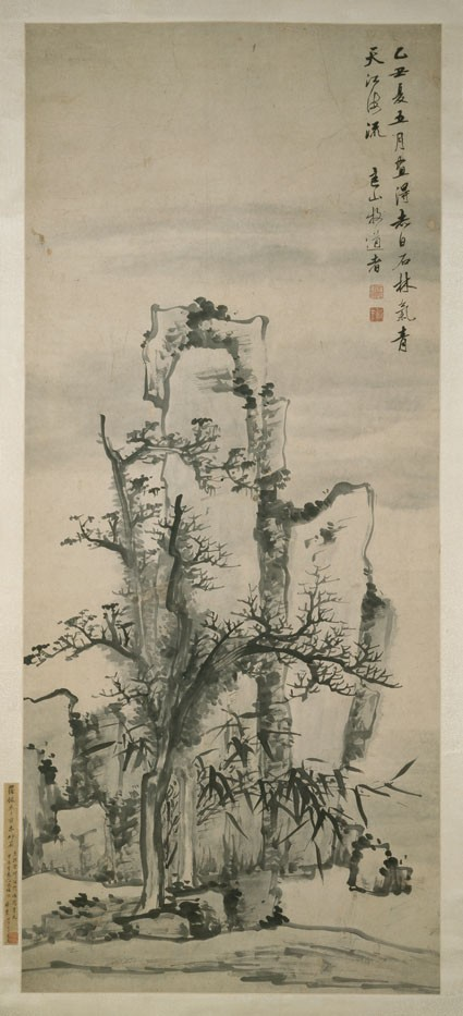 Landscape with trees and rocks