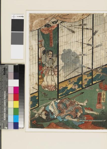 Yoritomo's night-attack on the palace of Yamaki Kanetaka in 1180