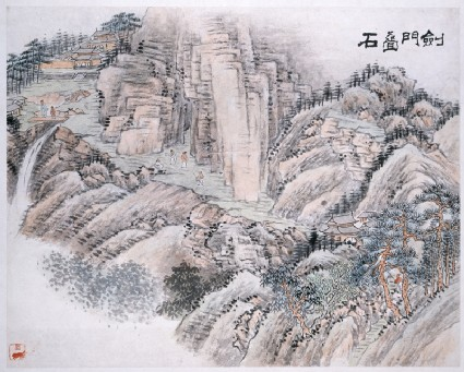Rocks of the Jianmen Cliff