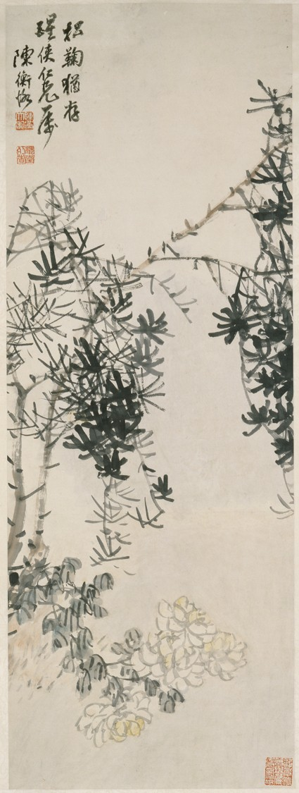 The Pine and the Chrysanthemum Endure