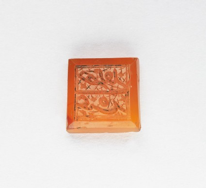 Square bezel seal with nasta'liq inscription and floral decoration