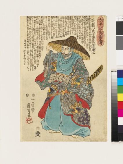 Saitō Yamashiro-no kami Hidetatsu nyūdō Jōsan (Saitō Toshimasa Nyūdō Dōsan)