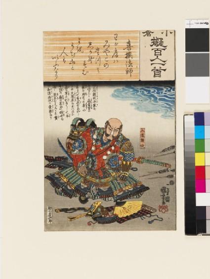 Kisen Hōshi