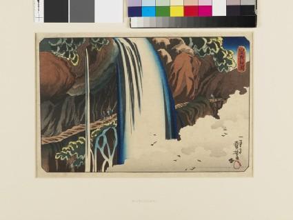 Nikkō. Urami waterfall