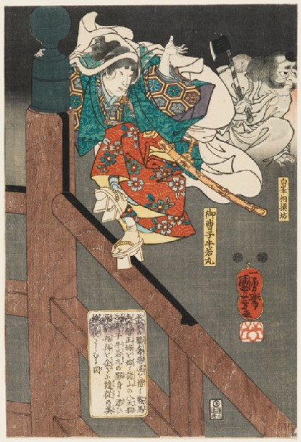 Minamoto Yoshitsune fights Benkei on Gojō Bridge, with the help of tengu demons
