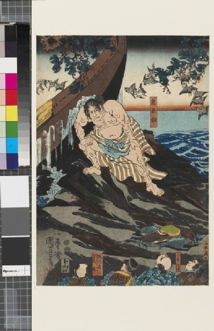 Minamoto no Tametomo Holding a Black Fan with a Red Circle, Watches his Retainer Oniyasha Shouldering a Stranded Boat off a Rock