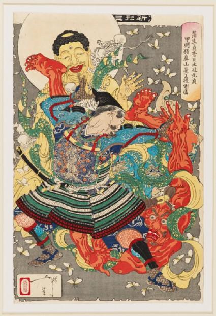 Gamō Sadahide's Retainer, Toki Motosada, Hurling a Demon King to the Ground at Mount Inohana in Kai Province