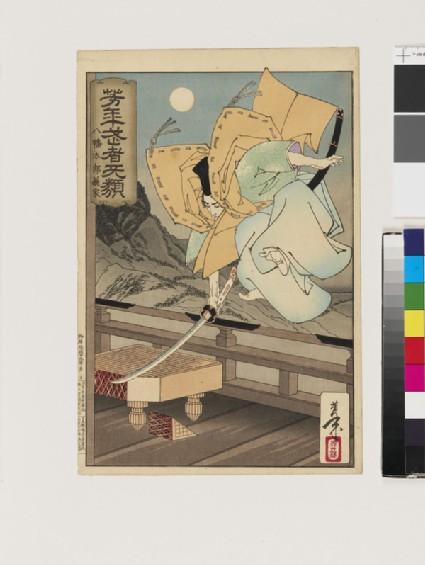 Hachiman Tarō Yoshiie Slashing a Gō Board