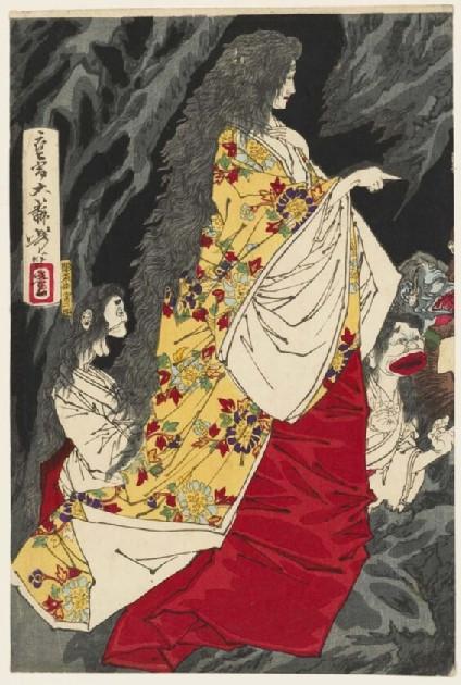The Supernatural Beings at Shirazunoyabu in Yawata