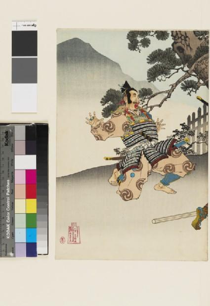 Murakami Yoshimitsu Taking Back the Emperor's Brocade Flag