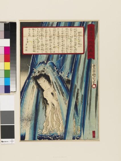 Uba Shizu of Nabeshima Praying Under a Waterfall