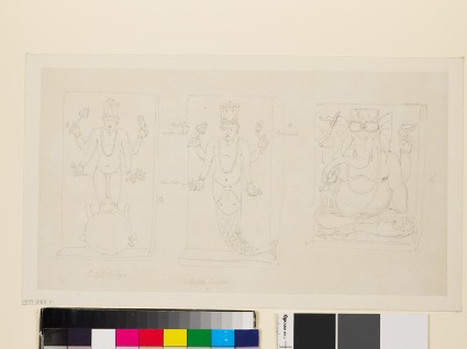 Drawing of three reliefs depicting the deities Matsya, Kurma, and Ganesha