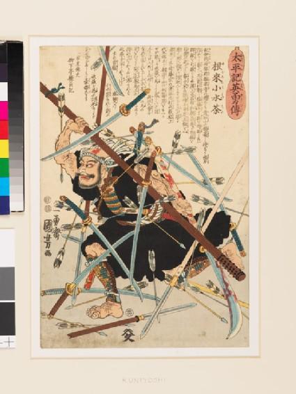The warrior-monk Negoro no Komizuchadefending himself with a pole