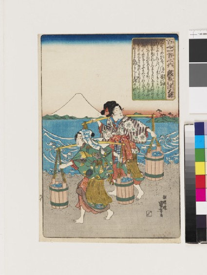 Inpumon'in no Ōsuke