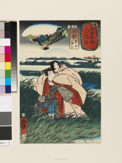 Suhara: Ariwara no Narihara Eloping with Lady Nijō