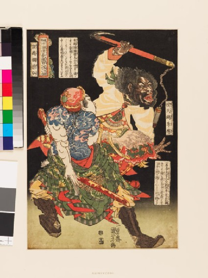 Hakutenchō Riō (Li Ying) and Bossharan Bokukō (Mu Hong)