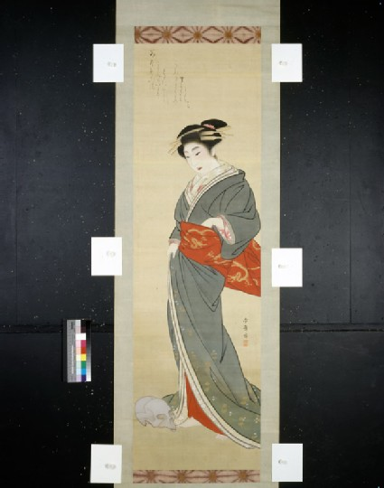Bijin, or beautiful woman, with a skull
