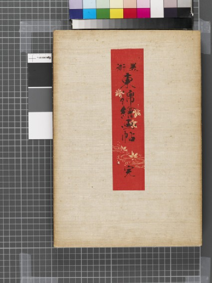 Album of prints entitled Illustrations of the Forty-seven Loyal Retainers