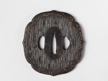 Mokkō-shaped tsuba with design of tree bark