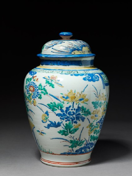 Jar depicting a terraced garden with two verandas