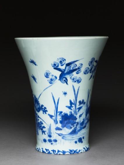 Beaker vase