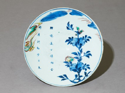 Dish with fruit and poem