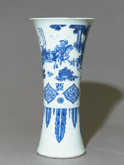 Blue-and-white vase with figures and a poem