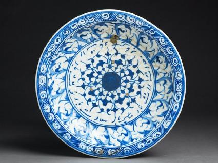 Dish with inscription